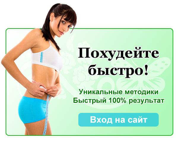 гречневая диета лиссы муссы